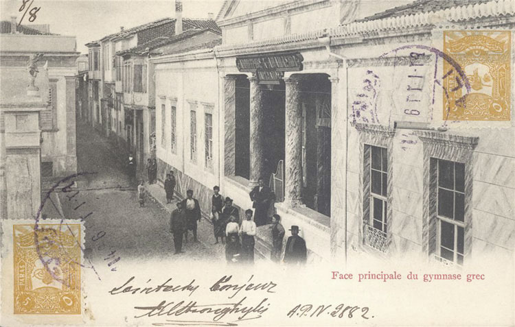 The Greek school in Ayvalik as viewed in 1906