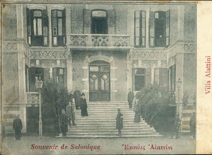 Archive views of Salonica